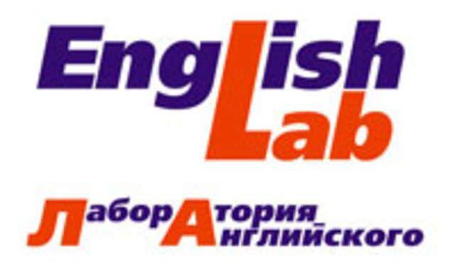 Центр образования и обучения за рубежом в Екатеринбурге ...