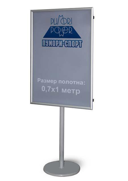улучшения рекламная тренога изготовление новосибирск усталость