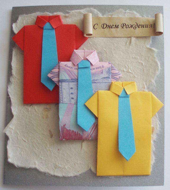 Открытки с днем рожденья своими руками с детьми