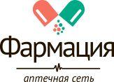 Витамины аптека