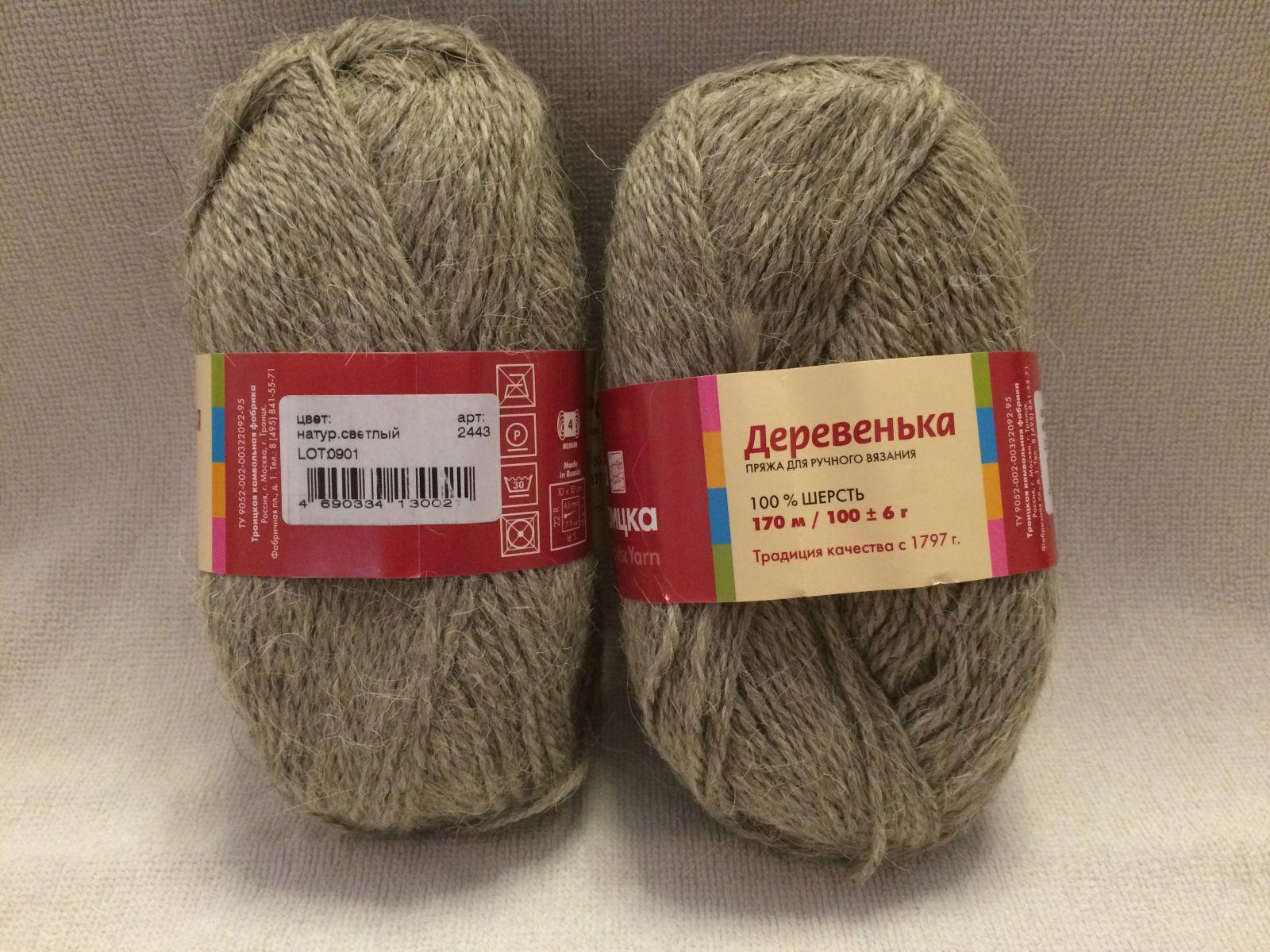 Троицкая камвольная фабрика каталог пряжа для ручного вязания 32