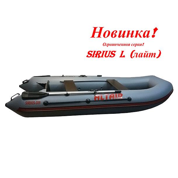лодка надувная sonata 220