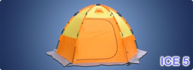 палатки для рыбаков челябинск